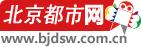 北京都市网