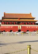 了解北京,从这里开始