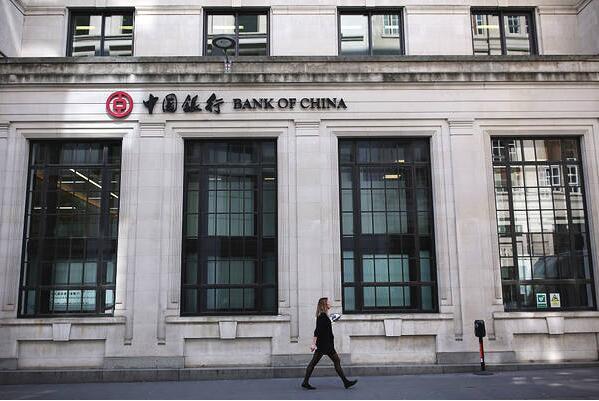 """中国银行成功发行5亿欧元""""凯旋债"""""""